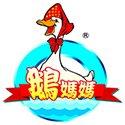 「鵝媽媽LOGO」125-125