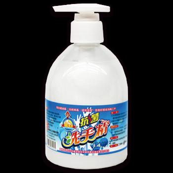 抗菌洗手精-300ml