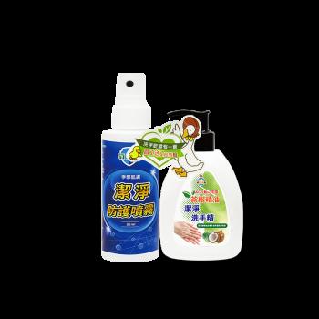 氧綠淨 茶樹精油洗手精-組合包