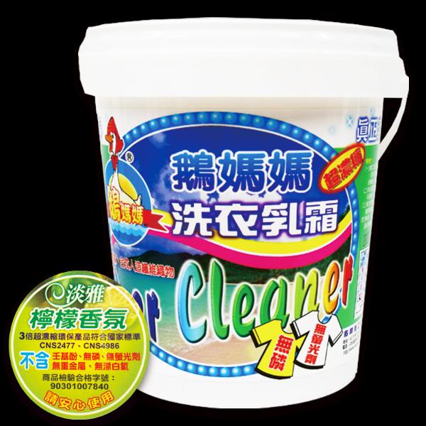 洗衣乳霜-檸檬香