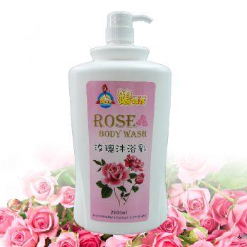 玫瑰沐浴乳1-+1