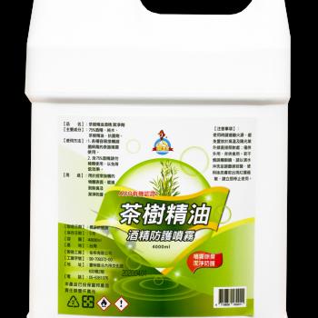 茶樹精油4000ml