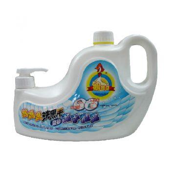 鵝媽媽洗黑手磨砂潔手凝露-神燈瓶