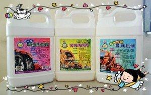 【鵝媽媽新品上市】 亮光保護濃縮乳蠟、天然檸檬油萬用清潔劑、輪胎黑亮保護蠟(輪胎油)